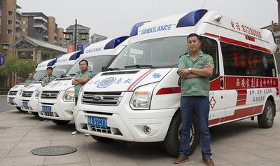 跨省市救护车