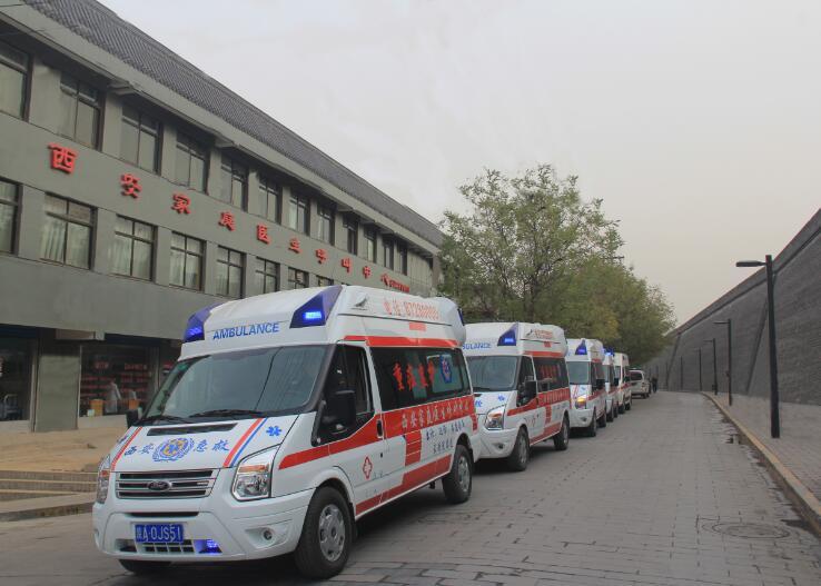 长途救护车转诊