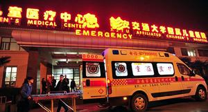 新生儿救护车转院